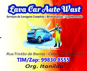 Lava Car 2
